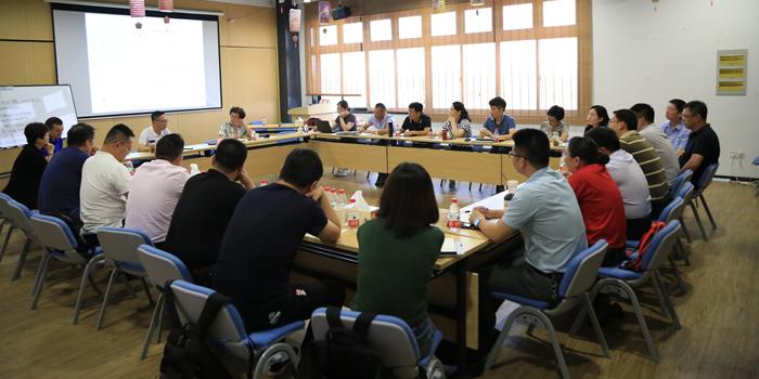 上市公司私董会&内控体系培训 集团半年度经营会议
